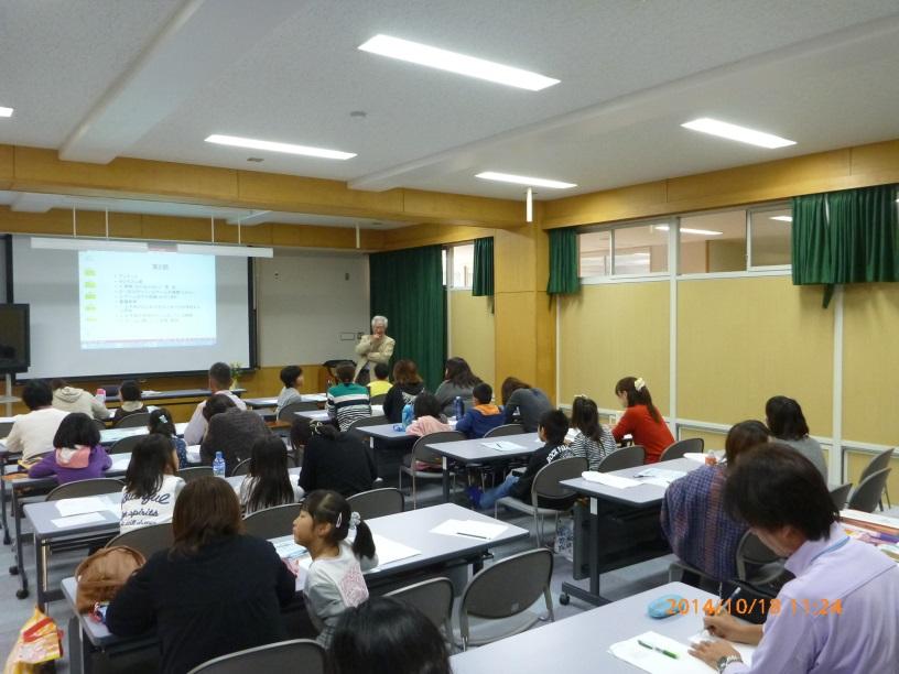 親子で学ぶSNS教室