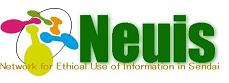 neuis-logo-s